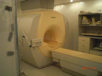 Yeni Çankırı Devlet Hastanesinden görüntüler galerisi resim 2