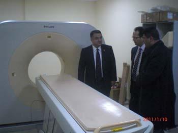 Yeni Çankırı Devlet Hastanesinden görüntüler galerisi resim 6