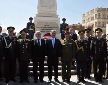 Cumhurbaşkanı Abdullah Gül Yemende hüngür hüngür ağladı galerisi resim 5