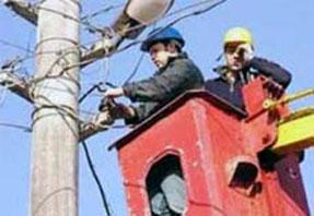 Çankırıda elektrik kesintilerine tam gaz devam!