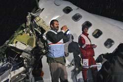 FLAŞ... İranda uçak düştü