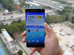 Oppo'dan çerçevesiz akıllı telefon