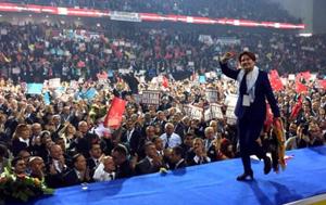 İYİ Parti'de Akşener yeniden başkan seçildi