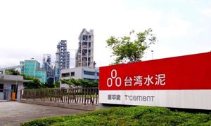 OYAK Çimento'ya Tayvanlı ortak!