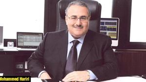 Türk Telekom'un içini boşaltan Lübnanlılar istifa etti!