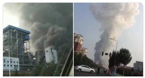 Çin'de patlama: Çok sayıda ölü var