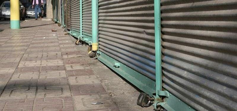 Erdoğan 'kapanan yok' demişti, bakanlık açıkladı: 99 bin dükkan, 40 bin  şirket kapandı