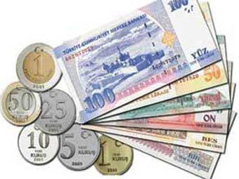 Yeni ibareli paralar tedavülden kalkıyor!