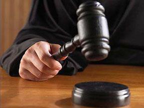 Hakim Bayram Kamçı, Yargıtaya atandı!