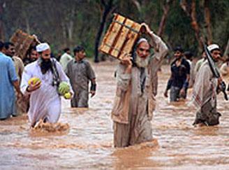Çankırı Valiliğince Pakistana yardım kampanyası