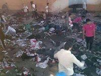 Mısır'da maç öncesi 17 taraftar öldü