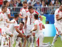 Kosta Rika: 0 - Sırbistan: 1