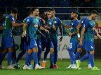 Çaykur Rizespor: 2 - MKE Ankaragücü: 0