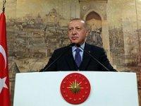 Erdoğan'dan İş Bankası'nın hisselerinin Hazine'ye devri için yeni talimat