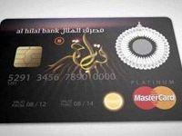 Kıbleyi gösteren kredi kartı!