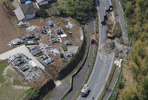 deprem-japonya-9-olu-resim-04.jpg